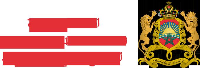 المجلس العلمي المحلي لمدينة الرباط